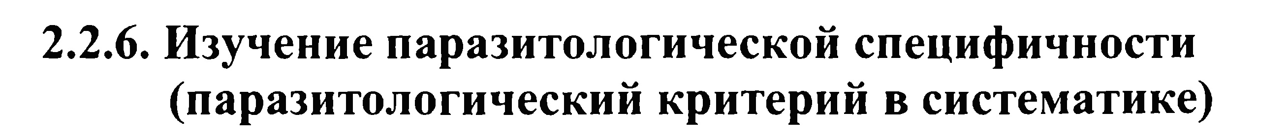 стр.30_(Круглов, 2005).jpg
