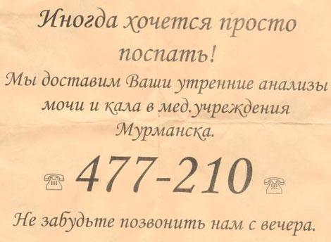 43f2a00bfdfd.jpg