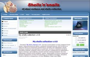 shels_snails.jpg